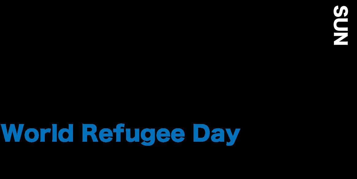 2021年6月20日(日) 世界難民の日 World Refugee Day From 17:00 To 18:30